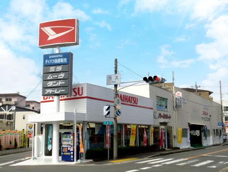 八尾営業所イメージ画像